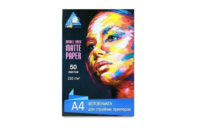 Матовая двусторонняя фотобумага INKSYSTEM Matte Photo Paper 220g, A4, 50 листов