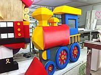 Поезд из пенопласта