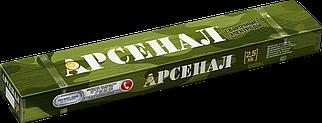 ЭЛЕКТРОДЫ АРСЕНАЛ МР-З АРС (Э-46)