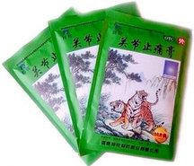 Гуанцзе Чжитун Гао пластырь Два тигра зеленый для лечения суставов