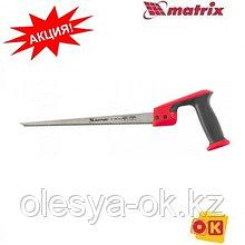 Ножовка по дереву выкружная, 300 мм, каленый зуб, двухкомпонентная рукоятка// MATRIX