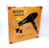 Профессиональный фен для волос MRM-Power, Алматы, фото 2