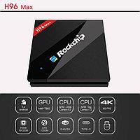 Супер мощная SMART-TV приставка (tv-box): шесть ядер, Android 7.1 ОЗУ 4ГБ ПАМЯТЬ 32ГБ H96Max, фото 1