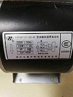YSK110-100-4P, фото 1