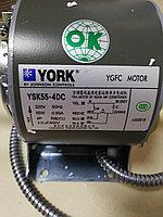 YSK55-4DC, фото 1