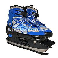 Раздвижные коньки синие с меховой подкладкой In Line Skate (GF-129) 38-43 р