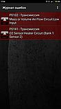 Диагностический автомобильный адаптер (сканер) Vgate iCar2 ELM327 V2.1 OBDII Bluetooth 3,0 PC / Android, фото 3