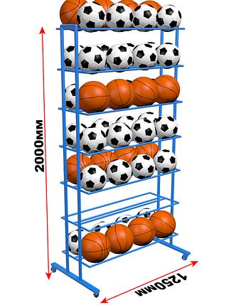 Стеллаж для мячей двухсторонний, фото 2