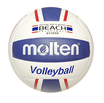 Волейбольный мяч BEACH, фото 2