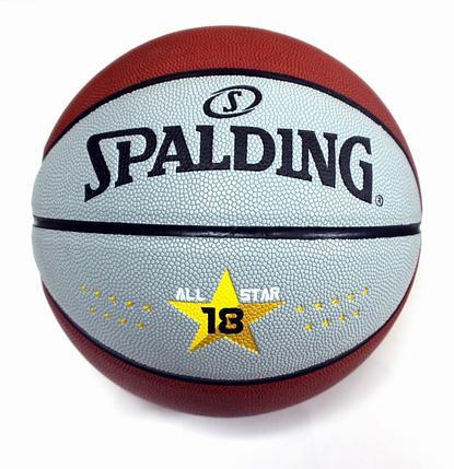 Мяч баскетбольный Spalding, фото 2