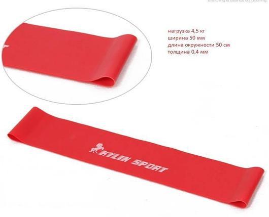 Лента Эспандер (Эластичная лента) Красный, фото 2