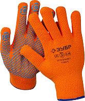 Перчатки утепленные Ангара, акриловые, с защитой от скольжения, 10 класс, сигнальный цвет, S-M, 11464-S