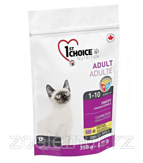 1st Choice Finicky с цыпленком - для привередливых взрослых кошек от 1 года до 10 лет 350 гр.