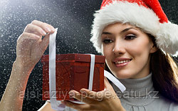 Раздаем подарки!