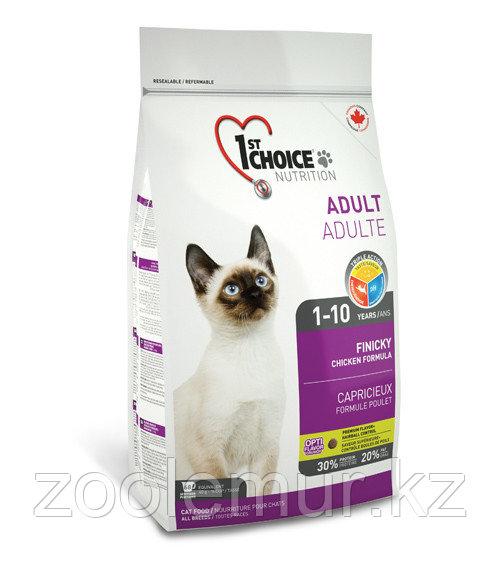 1st Choice Finicky с цыпленком - для привередливых взрослых кошек от 1 года до 10 лет  5.44 кг.