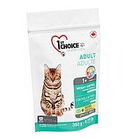 1st Choice «Контроль Веса» с курицей - для взрослых кастрированных и стерил. кошек от 1 года и старше 350 гр.