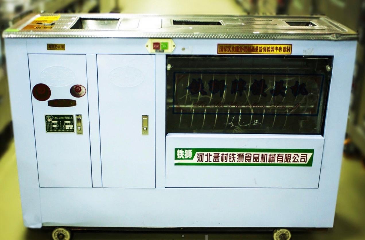Аппарат для приготовления круглых хлебцев (пампушек)