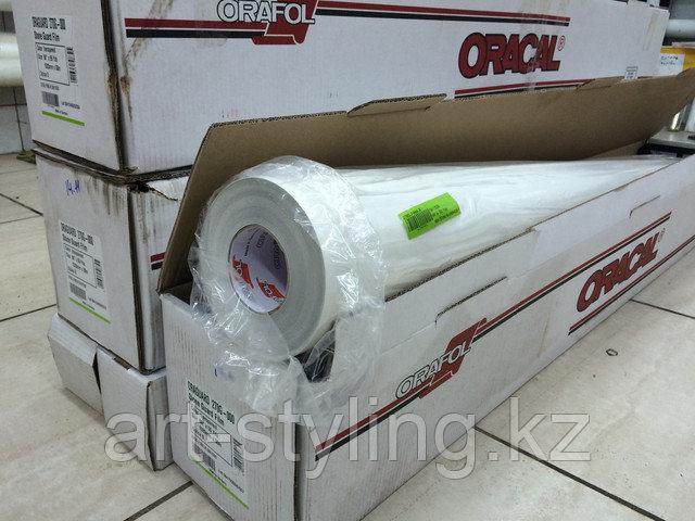 ORAGUARD 270 прозрачная защитная пленка - купить сегодня
