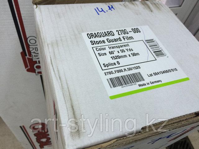 ORAGUARD 270 пленка в рулонах - купить сегодня