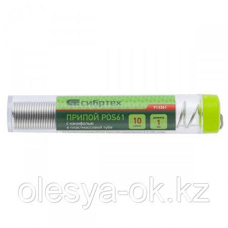 Припой с канифолью, D 1 мм, 10 г, POS61, в пластмассовой тубе. СИБРТЕХ, фото 2