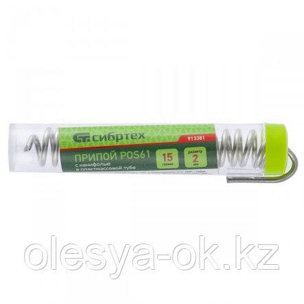 Припой с канифолью, D 2 мм, 15 г, POS61, в пластмассовой тубе. СИБРТЕХ, фото 2