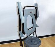 Кресло с горшком ,складное НМР-460, фото 3
