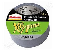Универсальная Клеящая лента МОМЕНТ ХозЛента (серебро)