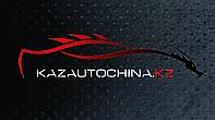 Трос КПП V70 Комплект 2 шт. 780мм/920мм