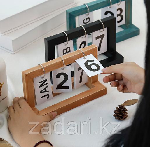 Календарь «Перекидной»