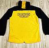 Костюм ветрозащитный (цвет темно-синий с желтым)  коллекция ЛИЛЛЕХАММЕР, фото 2