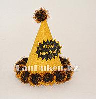 Шапка конус блестящая с помпонами С Новым Годом (Happy New Year) золотая