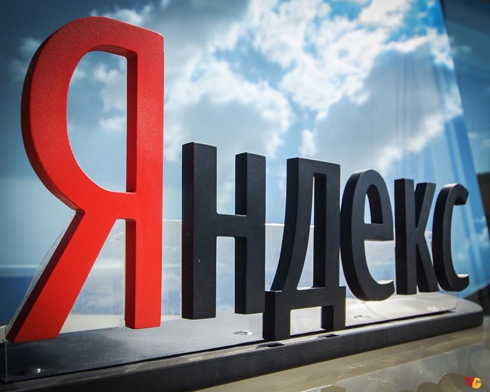 Контекстная реклама в Yandex в Жаркенте