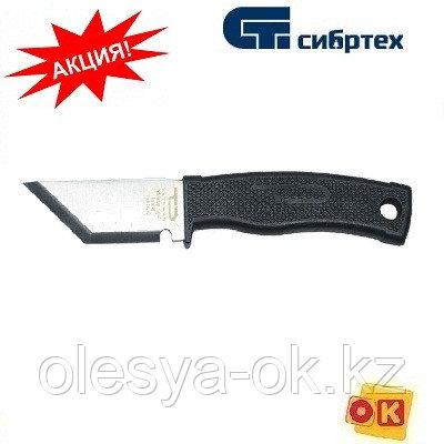 Нож универсальный. СИБРТЕХ, фото 2