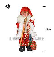 Музыкальный Дед Мороз (Санта Клаус) с посохом танцующий 129