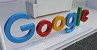 Контекстная реклама Google в Риддер