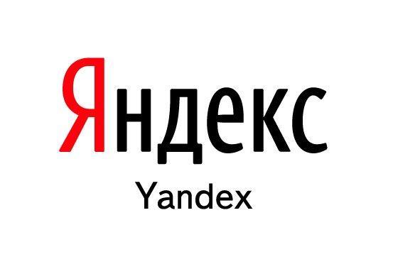 Контекстная реклама в Yandex в Риддер