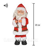 Музыкальный Дед Мороз (Санта Клаус) с светящимся мешком танцующий 128