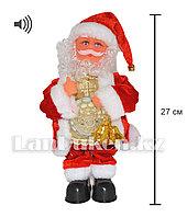 Музыкальный Дед Мороз (Санта Клаус) с диско шаром танцующий 109