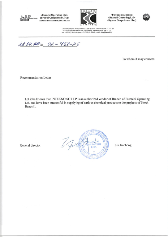 Letter of recommendation from Buzachi to INTEKNO SG - EN