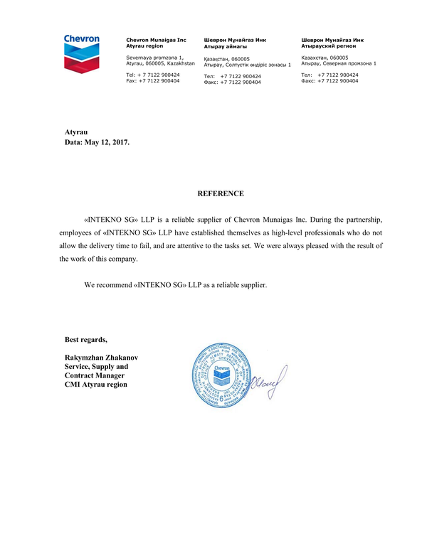 Letter of recommendation from Chevron Munai Gas to INTEKNO SG - EN