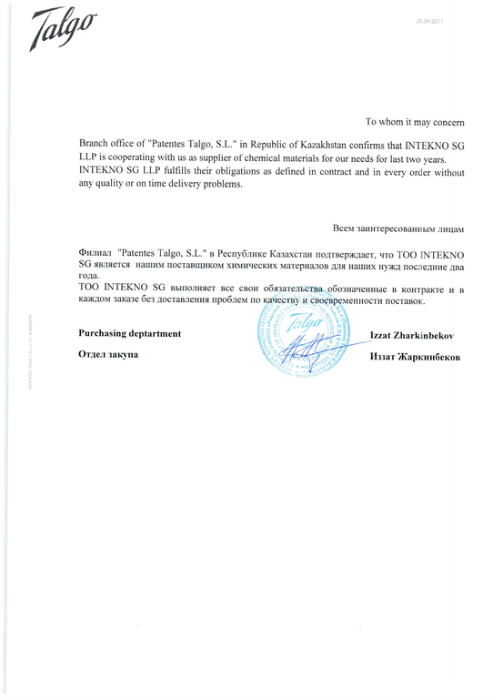 Letter of recommendation from Patentes Talgo to INTEKNO SG - RU,EN