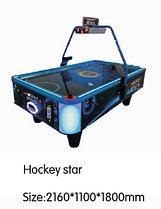 Игровые автоматы - Hockey star