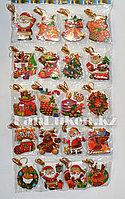Набор новогодних открыток (упаковка 160 штук) в ассортименте.