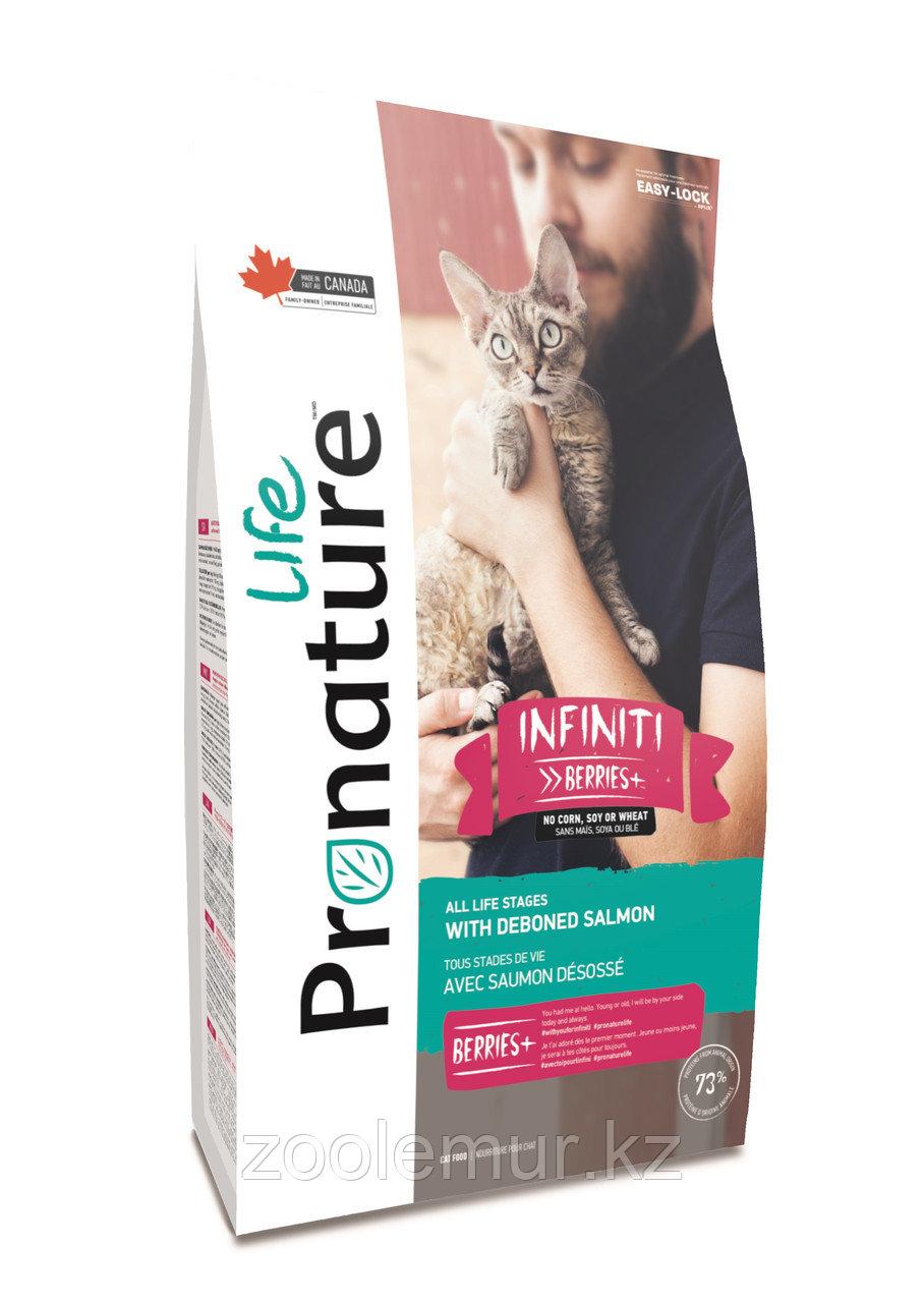 Pronature Life Infiniti  (Пронатюр Лайф Инфинити) для котят и кошек с лососем 2,27 кг