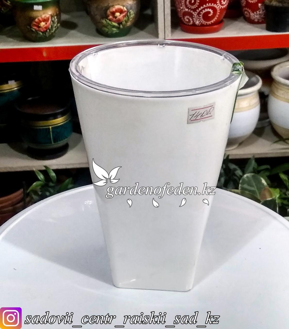 Пластиковое кашпо для цветов с авто (фетильным) поливом. Объем: 1.3л. Цвет: Белый.