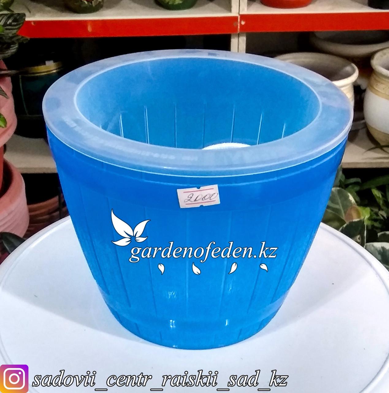 Пластиковое кашпо для цветов с авто (фетильным) поливом. Объем: 2л. Цвет: Синий.