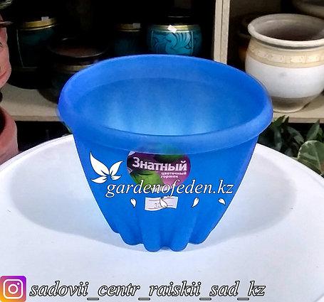 """Пластиковый горшок """"Знатный"""" для цветов. Объем: 1л. Цвет: Синий., фото 2"""
