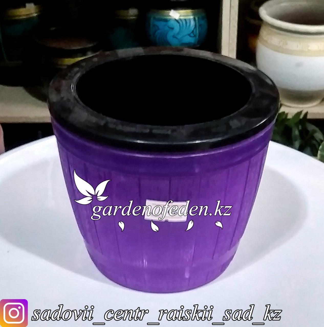 Пластиковое кашпо для цветов с авто (фетильным) поливом. Объем: 0.5л. Цвет: Фиолетовый.
