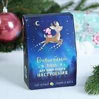 """Чай чёрный в домике """"Волшебный Чай чёрный для новогоднего настроения"""" 100 г лимон и мята, фото 1"""