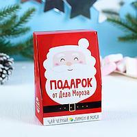 """Чай чёрный в домике """"Подарок от Деда Мороза"""" 100 г лимон и мята, фото 1"""